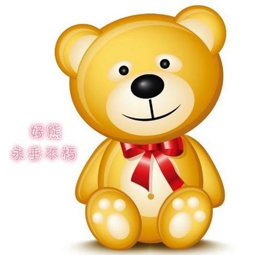 在主播招聘网站应聘主播,只为活出个熊样