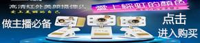 时代音频数码广告20160101